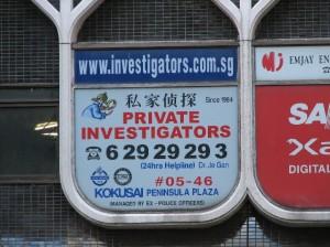 PI Singapur