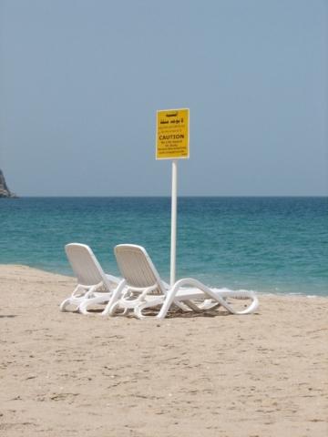 Am Strand im Oman